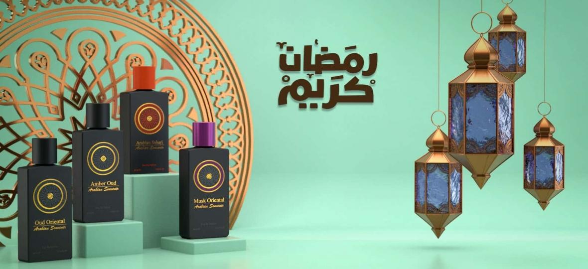 https://almusbahperfume.com/fragrances/oriental/oriental-collection.html