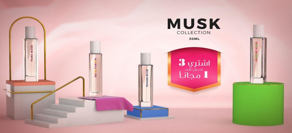 https://almusbahperfume.com/fragrances.html