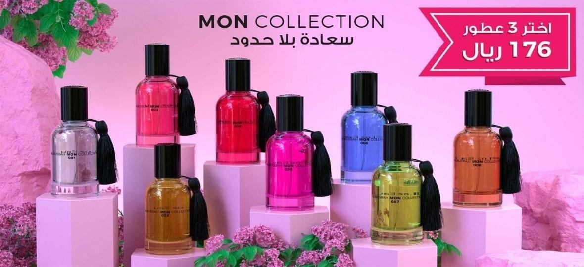 https://almusbahperfume.com/mon-collection.html