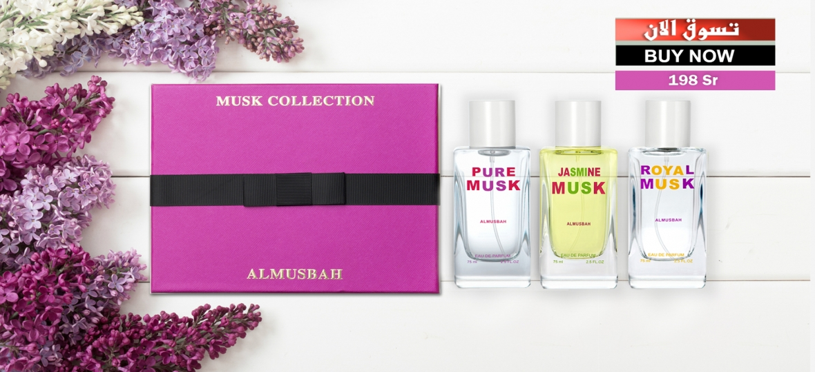 https://almusbahperfume.com/catalog/product/view/id/2429/category/130