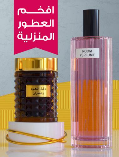 mon perfume
